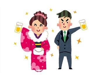 成人式 飲み会 同窓会イラスト
