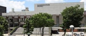 日本特殊陶業市民会館ビレッジホール外観