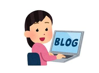 ブログを見る人のイラスト