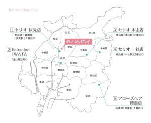 名古屋市で成人式の着付けヘアセット美容室