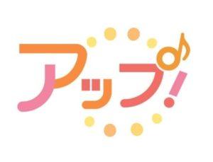 名古屋テレビ【アップ!】にて「きものやまなか」が紹介されました!