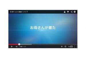 リメイク動画サムネイル_500