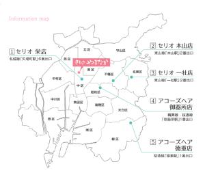 名古屋市で成人式当日の着付ヘアメイクが可能な美容室