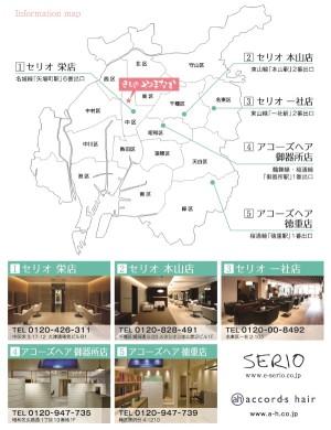 名古屋市成人式の着付ヘアメイク美容室