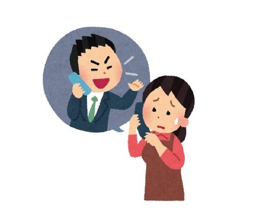 悪徳業者_電話勧誘イラスト