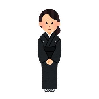 着物の喪服を着た女性のイラスト