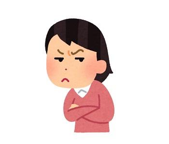 不満な顔の女性のイラスト