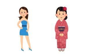 ファッションモデルと和服の女性のイラスト