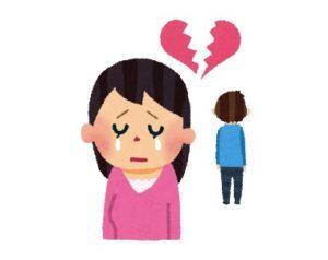 失恋した女性のイラスト