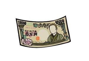 一万円札イラスト