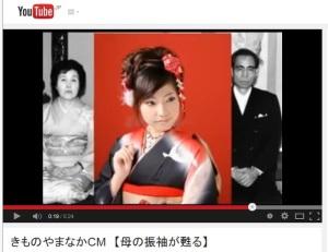 「母の振袖が甦る動画」サムネイル