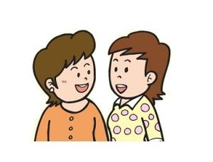 友だち紹介_380