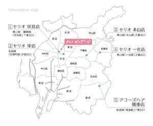 名古屋市内で成人式の着付けをしてもらえる美容室