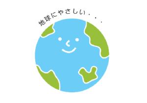 エコブーム地球