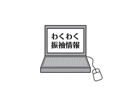パソコン_450